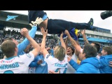 Эксклюзив Зенит-ТВ как сине-бело-голубые отмечали пятое чемпионство в истории