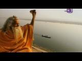 Колдуны мира. Индийские гуру, садху и аватары