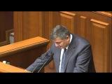 Арсен Аваков представив у Верховній Раді пакет законопроектів про реформування МВС