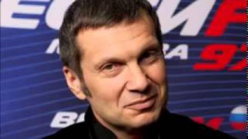 Владимир Соловьев: Не наше собачье дело знать, как нами управляют...