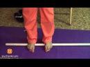 Укрепить и растянуть стопу Уменьшить плоскостопие