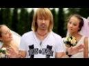 Олег Винник - Здравствуй, невеста [official HD video]