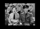 Великий диктатор х ф 1940 Реж Чарльз Чаплин