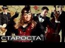 Неудачное свидание А.Цфасман - кавер-группа Gatsby Orchestra - Каталог артистов