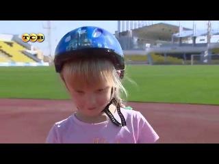 Как научить ребенка кататься на роликах. 1 часть. Мамина школа. ТСВ