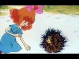 Мультики для самых маленьких | Ежик и девочка | Советские мультфильмы