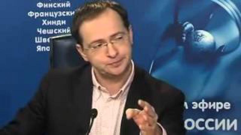 Владимир Мединский - Мифы о Великой Отечественной