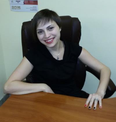 Юля Левченко