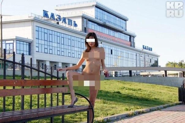 девушка в казани голая вконтакте