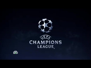 Заставка Суперкубка Уефа 2016-2017 На Нтв Футбол