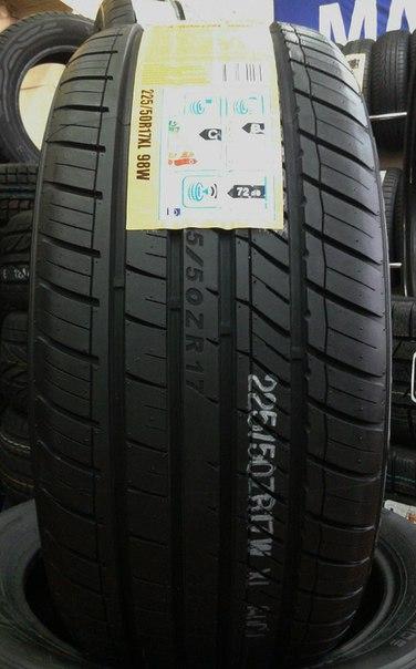 Каховка шины