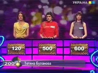 [staroetv.su] Яка то мелодія (ТРК Украина, 2008) Мария, Андрей, Елена