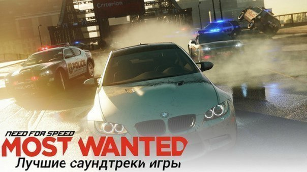 need for speed most wanted pc dvd crack