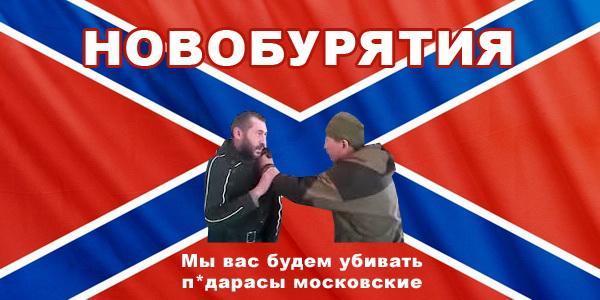 """В Днепропетровск доставили 5 украинских воинов с крайне тяжелыми ранениями, - """"Радио Свобода"""" - Цензор.НЕТ 9538"""
