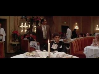 Лицо со шрамом / Scarface (1983) - Тони Монтана (Аль Пачино) - Монолог в ресторане