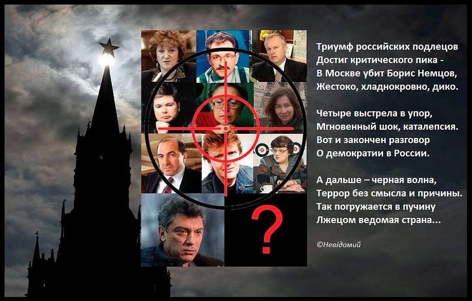 Ответные меры Кремля, признание вины, народная примета. Свежие ФОТОжабы от Цензор.НЕТ - Цензор.НЕТ 3588