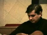 Русская гитара: Алексей Зимаков(1995)