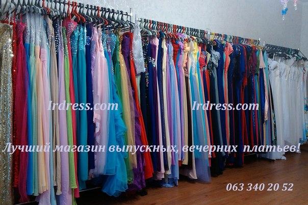 ccc2418729f купить вечернее платье киев сландо