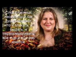 Поёт Лера Огонёк (Дочка Кати Огонёк)