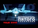 Почему не Су-47, самый оригинальный истребитель, стал самолетом пятого поколения.