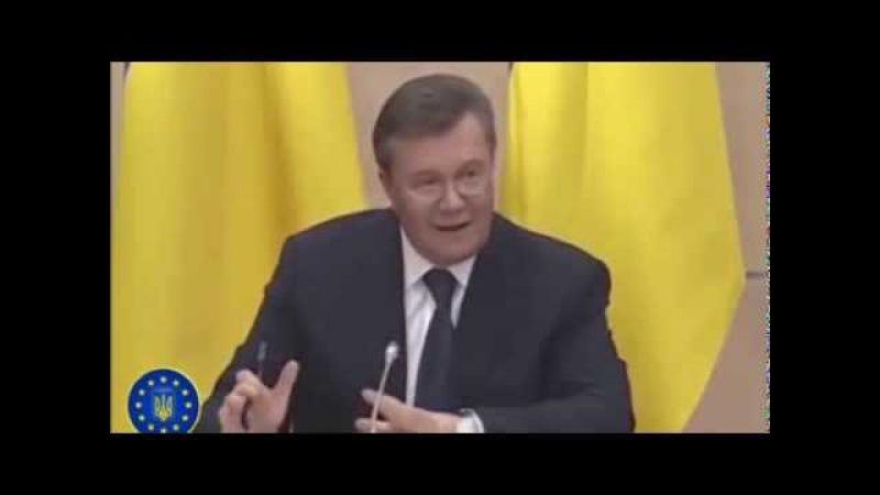 Янукович в Наша Раша
