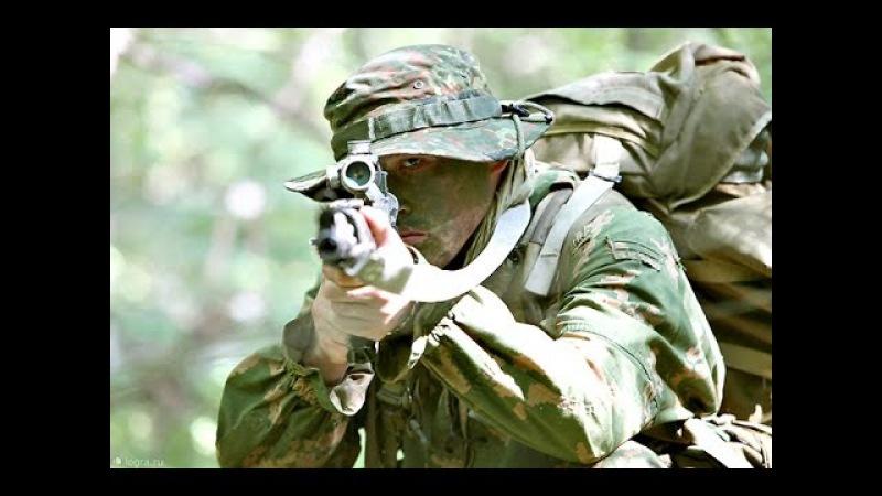 Russian Special Command    45th Regiment   Blue Berets   VDV