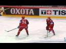 Чемпионат мира по хоккею 2012 Евгений Малкин
