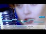Анжелика Варум - Художник 2012 Ultrastar караоке