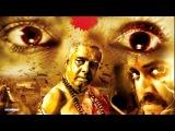 Tamil Latest Horror Movie II Full Movie