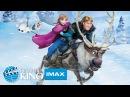 Крижане серце (Frozen) український трейлер