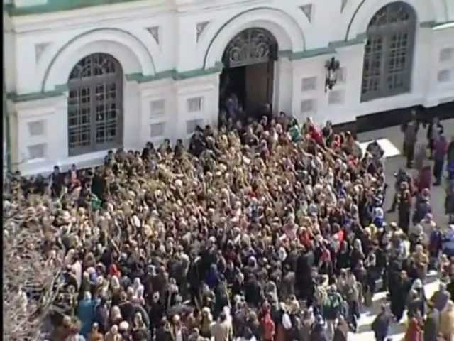 ЛАВРА (фильм Аркадия Мамонтова, 2004)