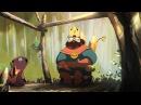 Le Royaume - Animation Short Film 2010 - GOBELINS