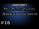 Minecraft - TOL - #16 - Данж и новое место