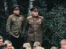 Генерал (1992) Полная версия