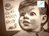 Андрей Разин - Солнечный Круг (история песни)
