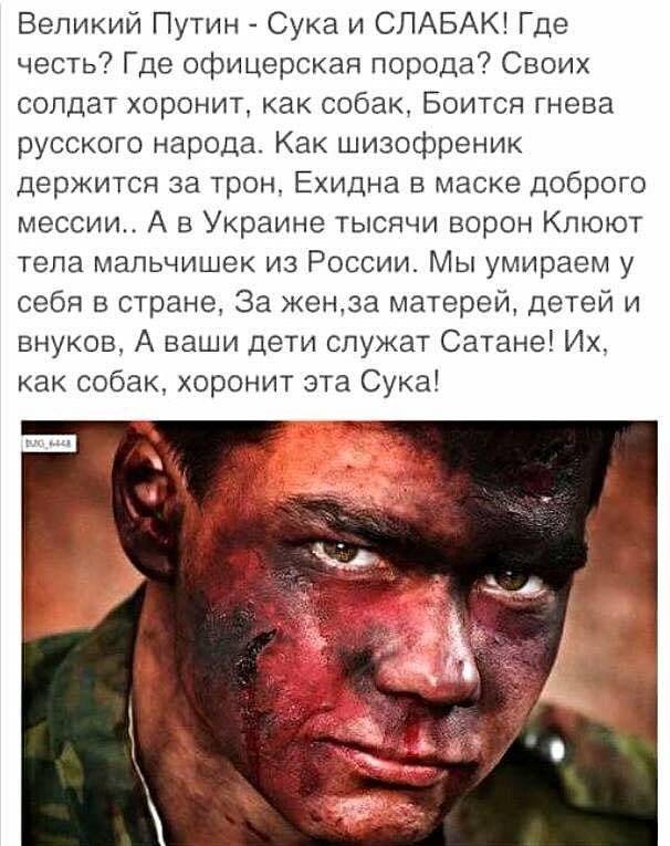 Армия РФ сформировала 2 новые мотострелковые дивизии на Западном направлении, - Шойгу - Цензор.НЕТ 5601