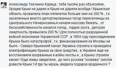 Джемилев: Будем разговаривать на понятном оккупантам языке. Товары для Крыма - в обмен на заключенных - Цензор.НЕТ 8344