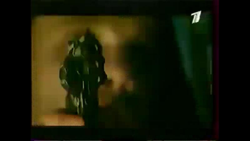 Анонс 'Убойная Сила Вторая Серия' ОРТ 09 10 2000