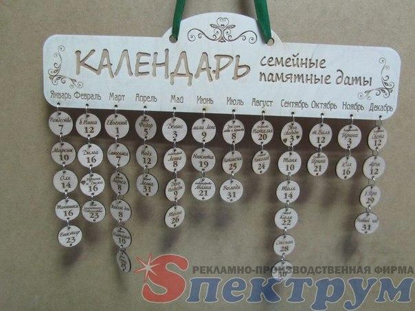 Как красиво оформить календарь своими руками