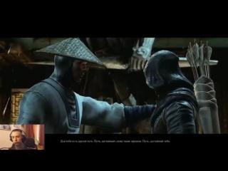 Mortal Kombat X - Прохождение на русском - часть 3 - Мастер Саб-Зиро