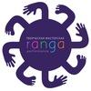 RANGA Performance   Творческая мастерская