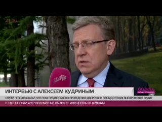 Виктор #Зубков о выходе из кризиса: «Ничего пока не нужно делать. Поднять ответственность чиновников»