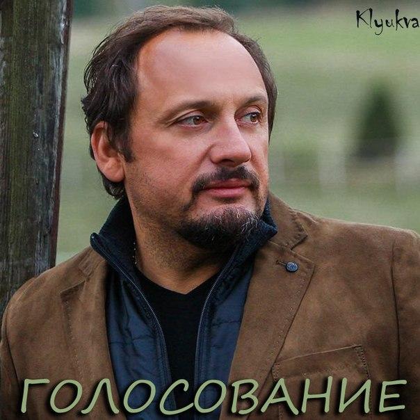 стас михайлова все для тебя: