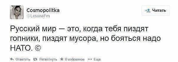 """Столтенберг исключает вмешательство РФ в вопрос членства Украины в НАТО: """"Каждая нация имеет право выбирать свой путь"""" - Цензор.НЕТ 4192"""