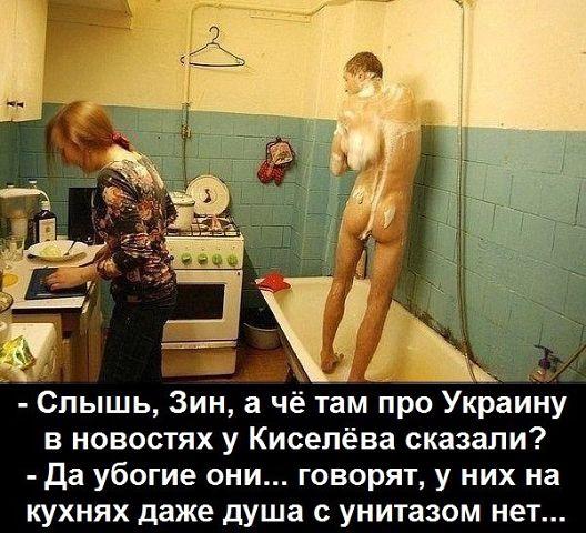 В Минфине РФ заявили о переходе в новую реальность: Кризис закончился - Цензор.НЕТ 3782