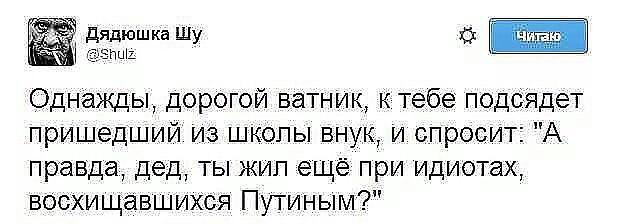 """Одержимость США """"российским фактором"""" - временное явление, - Песков - Цензор.НЕТ 8467"""
