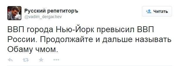 Бюджет Госдепа США на следующий год предусматривает более $500 млн помощи Украине - Цензор.НЕТ 8170