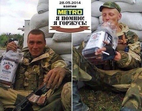 """""""Бизнес по-донецки"""": разнесли банкоматы, а теперь за 50 грн обналичивают деньги с украинских кредиток, - журналист - Цензор.НЕТ 2265"""