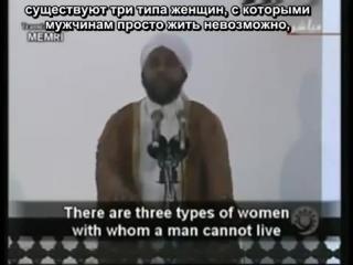Только кнут усмирит её. Пятничная проповедь для рабов Аллаха