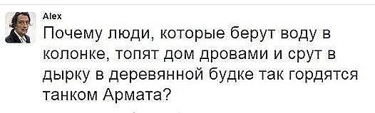 России стоит сосредоточиться на развитии экономики, а не на демонстрации военной силы, - Керри - Цензор.НЕТ 1889